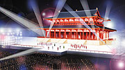 artist's impression of 1300th anniversary celebrations