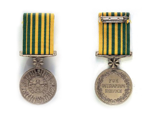 Public Service Medal - photos of front and back